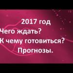 PROG2017